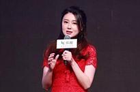 """欠中植系14亿甘薇成""""老赖"""" 贾跃亭夫妇还能重聚吗?"""