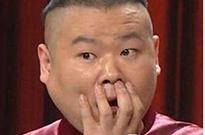 """明星卖食品也要""""长点心"""":小岳岳淘宝店猪肉条因质量问题上黑榜"""