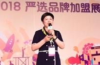 发扬《创业家》精神,寻找中国最美生意