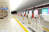 4月29日起北京地铁实现全网刷二维码乘车