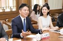 刘强东夫妇向清华捐赠2亿元 支持量子计算等研究