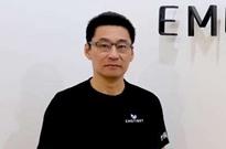 """【艾人讲堂】简仁贤:人工智能新机遇:如何让你的用户""""留下来""""?"""