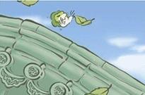 旅行青蛙中国版开启内测:这次能带回北京特产了