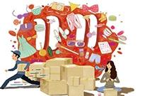 中国新零售时代到来暨陆享会ANRF2018亚太新零售峰会08月29-30号盛大开启!
