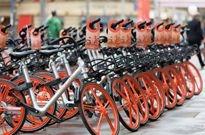 """深圳一市民将共享单车变为""""私享""""被判刑6个月"""