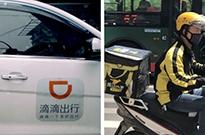 滴滴vs.美团:中国最大科技斗争日渐升温