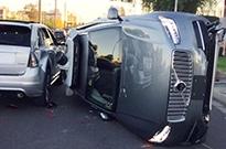 如果两辆自动驾驶汽车相撞 责任应该如何划分?