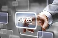 解码智能商业时代 讯猫智能商业赋能传统商业转型升级