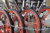 上海进行局部试点 共享单车违停将收费?