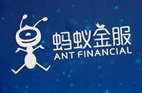 蚂蚁金服股权融资100亿美元:全球第一