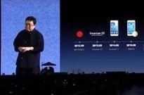 全球第一台1TB存储手机!坚果R1正式发布:3499元起