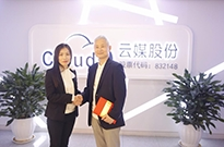 云媒股份联手业界泰斗��崎茂生打造全球化战略