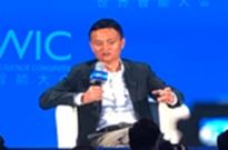 马云谈区块链:比特币是泡沫 用区块链赚钱让我担忧