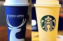 瑞幸咖啡起诉星巴克 这场官司有没有必要?