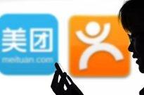 """传美团点评六月赴港提交IPO申请 回应称""""不予置评"""""""