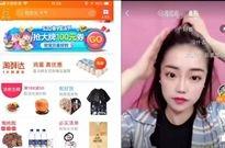淘宝将推出短视频独立App,预计6月初上线