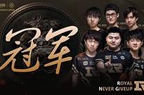 RNG斩获《英雄联盟》MSI 2018总冠军!3:1击败韩国