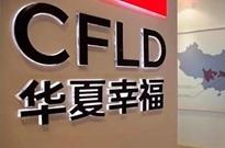 产业新城运营商转型做OLED,你信几分?