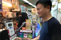 网友在港偶遇马云 支付宝官博调侃:赶紧去加好友