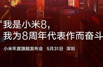 小米8确认5月31日发布 雷军称是八年奋斗代表作
