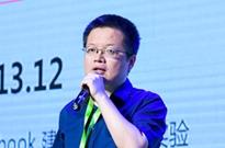 商汤科技联合创始人兼研究院院长王晓刚:AI赋能当前与未来