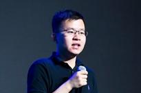 深鉴科技联合创始人兼CEO姚颂:人工智能芯片产业发展之路:新阶段应对新思维