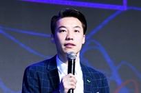 成长保合伙人兼CMO魏俊杰:人工智能在教育方面的应用