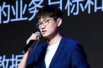 一点资讯技术副总裁王元元:信息流的未来与人工智能的机会