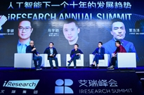 高峰对话:人工智能下一个十年的发展趋势
