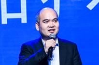 艾瑞管理咨询中心总经理钟贺福:新零售的本质及机会