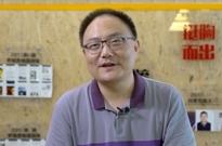 得到App创始人罗振宇:知识服务业产业前景