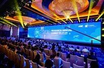 """2018艾瑞(北京)年度高峰会议聚焦 """"智能・无界・决策"""""""