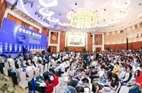 2018中国(深圳)电子商务发展论坛开幕