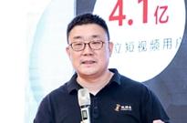 微播易CEO徐扬:AI赋能品牌如何玩转短视频营销