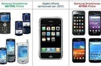 苹果三星设计专利侵权案复审裁决:苹果再胜 获赔5.39亿美元