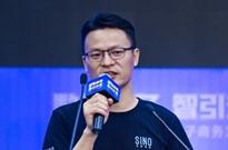 深诺集团副总裁华霆:智引未来,跨境电商营销新势力