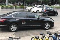 交通部公布新规 网约车平台公司及驾驶员均须考核