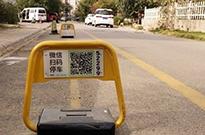 """北京""""共享停车""""实施满月遇难题:停车位大量闲置"""