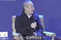 【午报】华大基因董事长:员工必须活到100岁 媒体曝光美团二选一不正当竞争