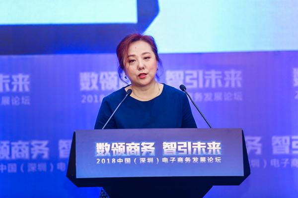 深圳市经贸信息委副主任乔海燕:发布《2017年深圳电子商务发展白皮书》