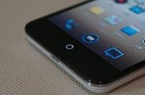微博2017手机微报告:国产四大品牌扩大优势