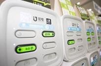 两大共享充电宝巨头专利战一审宣判:街电败诉,被判赔百万