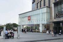 雷军晒中国最大小米之家旗舰店:6月16日正式开业