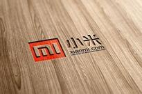 小米传6月7日上市聆讯 7月上旬港股挂牌上市