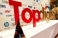 维克创想荣获2018第五届TopDigital创新奖金奖