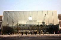 """分析称苹果是""""世界上最大的游戏公司"""" 尽管它没有开发过游戏"""