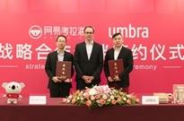 加拿大知名原创家居品牌Umbra与网易考拉牵手,精选全球好物