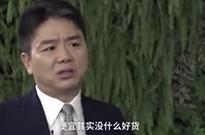 【午报】广电总局不许互联网电视直播世界杯 刘强东怼社交电商
