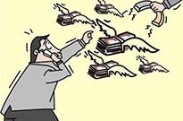 网贷平台清盘调查:投资人讨债难于登天