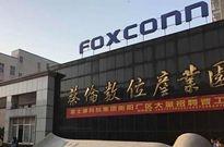 富士康回应衡阳工厂违规用工传闻:已开展全面调查